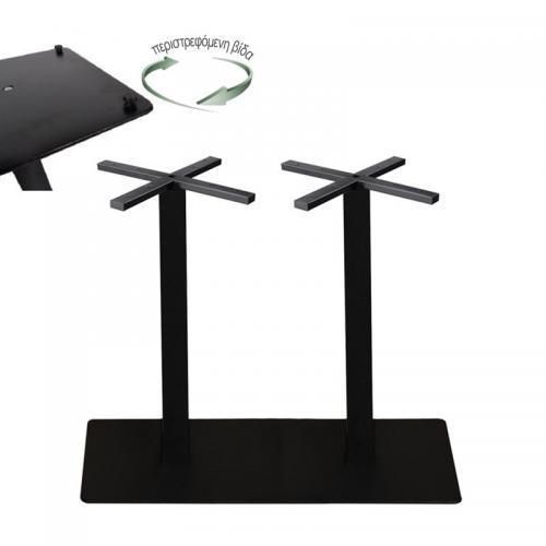 PRATO-R Βάση Τραπεζιού 90x45cm Μακρόστενη με ρεγουλατόρο H.73 cm Μέταλλο Βαφή Μαύρο/ 30,50kg